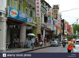 campbell road chinatown georgetown penang malaysia stock photo