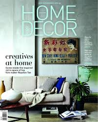 Free Home Decor Catalogs By Mail Home Decor Ideas