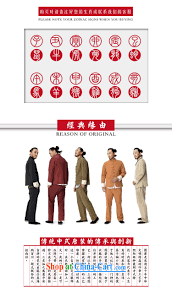 tree and chinese zodiac signs chinese men u0027s long sleeved jacket