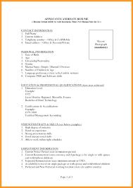 resume format tips best of recent resume format resume format resume format doc