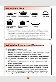 mc psy13b induction cooker users manual users manual guangdong md