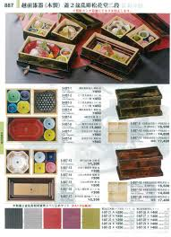 plats cuisin駸 page 887 lunch boxes 5 yasuragi30 japanese tableware