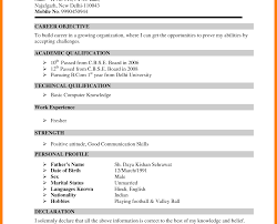 resume sles for freshers download free engineering fresher resume format inspirational sles for