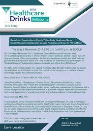 Health Care Services Australia Health November 9th Melbourne Healthcare Drinks U2013 Healthcare Drinks