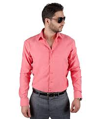 unique coral tailored slim fit dress shirt azar suits