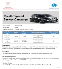 lexus recall 2011 recall