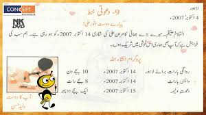 Hindi Birthday Invitation Card Matter Wedding Invitation Wording In Urdu Language Yaseen For