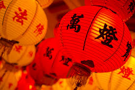 chineses lantern is to learn oxfordwords