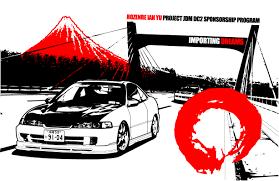 jdm honda sticker jdm logo vector image 2
