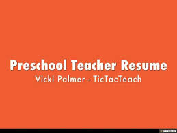 Examples Of Teacher Resumes by The 25 Best Teacher Resumes Ideas On Pinterest Teaching Resume