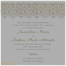 Sample Indian Wedding Invitations Wedding Invitation Inspirational Wedding Invitation Email Wording