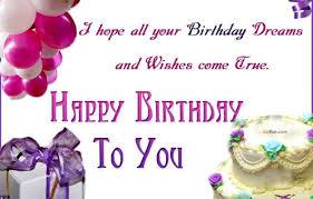 happy birthday ecard for thank you card gretting
