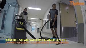 Steam Vaccum Cleaner Karcher Sgv 6 5 Steam Vacuum Cleaner Youtube