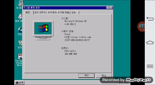 windows emulator for android bochs emulator windows 95 korean on android running review