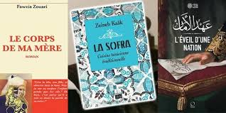 livre de cuisine traditionnelle notre sélection des 5 livres ã offrir absolument pour la fin d ée