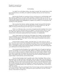 Goal Essay Sample Thesis For Narrative Essay Personal Statement Essays Definition