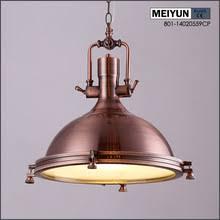 industrial metal lamp shades industrial metal lamp shades