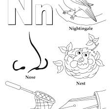 coloring pages for letter c letter c coloring pages hrusca info
