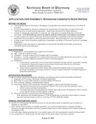Job Resume Examples For No Experience by Pharmacy Technician Resume With No Experience Free Resume