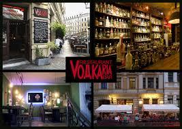 Esszimmer Essen Geschlossen Vodkaria
