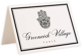 Table Name Cards by Hand Of Miriam Jewish Wedding Table Names And Custom Hamsa Table