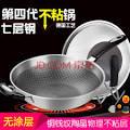 Image result for kitchen chef hook B01 KJCN GR2