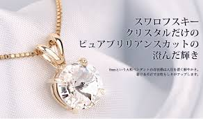 swarovski crystal stone necklace images Queens land 1 tablet necklace swarovski swarovski crystal jpg