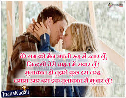 cute couple quotes hd wallpaper cute love couple wallpaper with quotes in hindi gendiswallpaper com