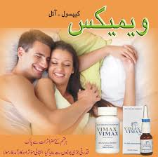 vimax oil in pakistan