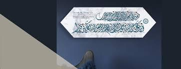 artsalwa beautiful ayat u0026 design art frames