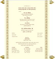 marriage card quotes party invitation quotes in image quotes at hippoquotes