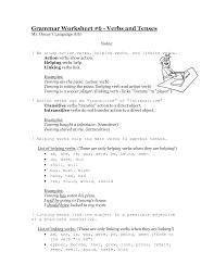 homework help linking verbs