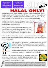 musalla kidz newsletter muslim children islamic information and