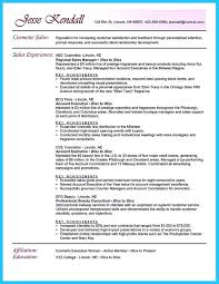 accounts payable cover letter for resume accounts payable profile resume free resume example and writing resume for accounts payable profile