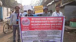 international organizations for human rights international organization for human rights protection home