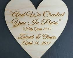 wedding gift quran islamic wedding gift etsy