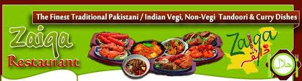 Indian Buffet Buffalo by Zaiqa Halal Restaurant