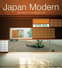 amazon black friday japan amazon com japan style architecture interiors design