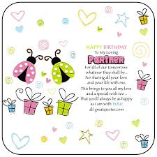 free birthday cards for partner to share on facebook loving verse