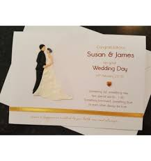 wedding card to groom from wedding personalised card with groom caz cards