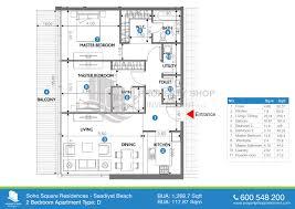 square floor plans floor plans of soho square saadiyat island