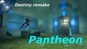 Destiny Maps Halo 5 Pantheon Destiny Forge Map Youtube