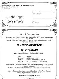 template undangan haul undangan tahlil ms word