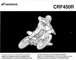 2008 honda crf450r u2014 owner u0027s manual u2013 174 pages u2013 pdf