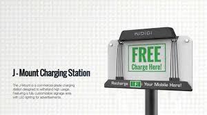Recharge Station Kidigi J Mount Commercial Charging Station Patented Product