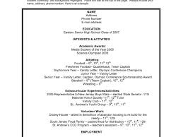 Resume For College Application Sample The Amazing How To Write A College Resume For College Applications