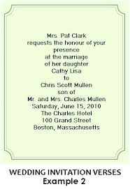 wedding invitation wording etiquette wedding invitation wording etiquette divorced parents lake side