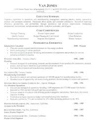 skills and interests on resume resume exles objective work