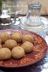 amour de cuisine gateau sec fondants aux cacahuetes gateau sec recette patisserie