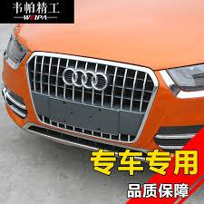 audi q3 modified china audi q3 trim china audi q3 trim shopping guide at alibaba com